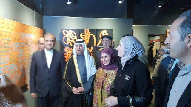 برگزاری نمایشگاه هنرهای تجسمی ایران در کویت