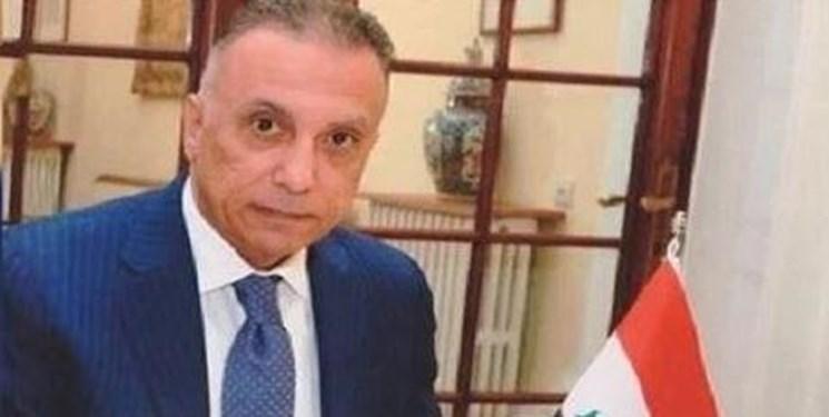 عضو مجلس عراق: نخست وزیر شدن الکاظمی تقریبا قطعی است