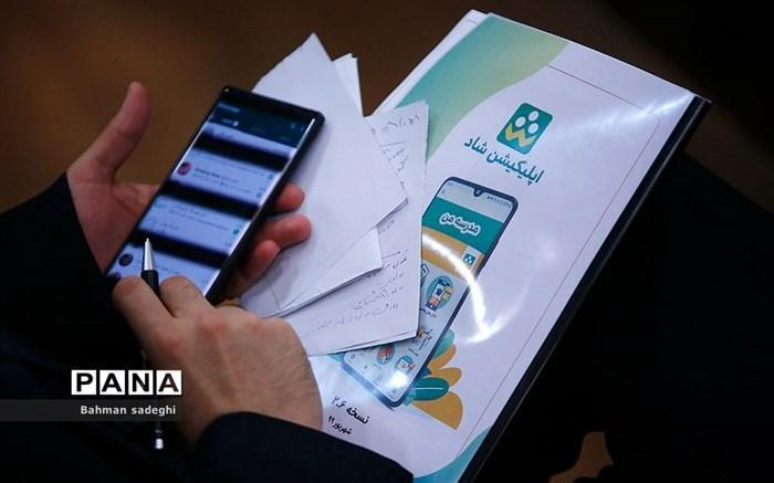 از تداوم توقف کلاس های حضوری تا برگزاری مجازی انتخابات شوراهای دانش آموزی