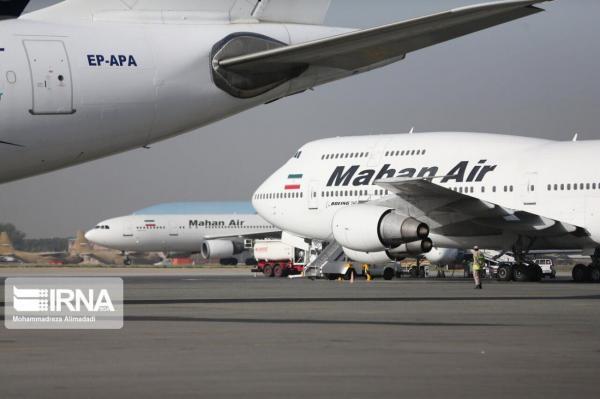 نقص فنی در پرواز تهران-ایلام